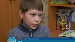 Гумштаб Ахметова оказывает помощь детям из Андреевки