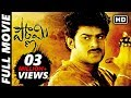 Pournami (2006) Telugu Full Length Movie  || Prabhas, Trisha, Charmy, Rahul Dev, Sindhu Tolani