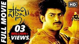 Pournami (2006) Telugu Full Length Movie | Prabhas, Trisha, Charmy, Rahul Dev, Sindhu Tolani | MTC