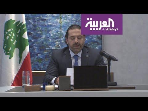 سعد الحريري يتريث في الاستقالة  - نشر قبل 12 ساعة