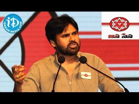Pawan Kalyan Attractive Speech In Jana Sena Party Launch Part 1