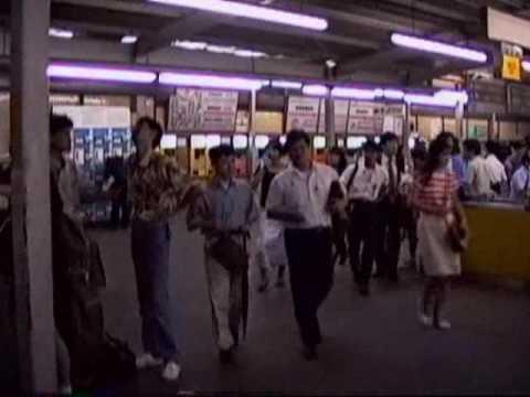 1991 日吉駅 1991年の工事中 Hiy...