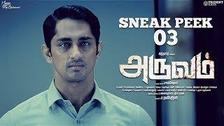 Aruvam - Sneak Peek 03 | Siddharth, Catherine Tresa | SS Thaman | Sai Sekhar