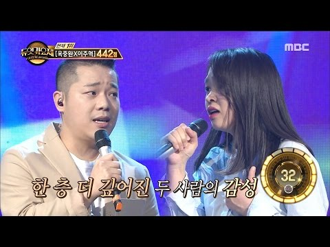 [Duet song festival] 듀엣가요제- Bong9 & Gwon Seeun, 'The Name That Hurts and Hurts' 20170303