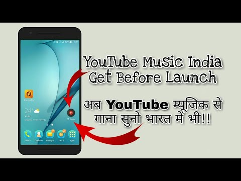 YouTube Music India Get Before Launch 100% Legal From Google Play Store | Hindi