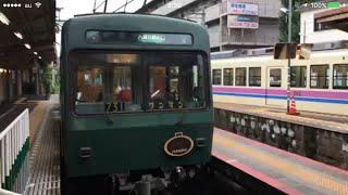 前面展望 叡山電鉄叡山本線  出町柳→八瀬比叡山口