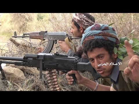 Houthis capturing a hilltop position | December 30th 2018 | Najran district, Saudi Arabia