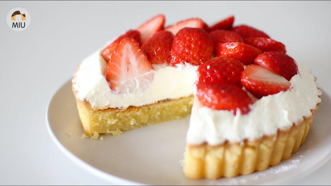 달콤상콤 딸기타르트 만들기   strawberry tart イチゴタルト