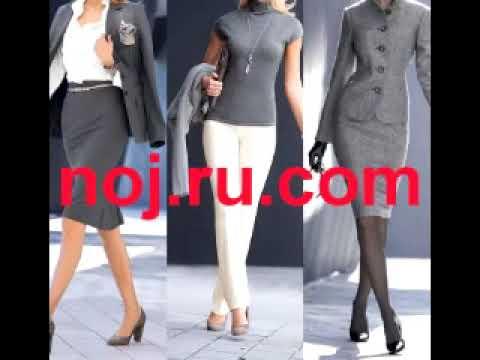 домашняя одежда для женщин интернет магазин