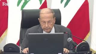 الرئيس اللبناني ميشال عون يزور موقع انفجار بيروت