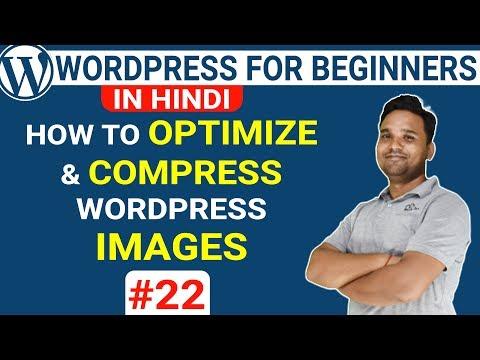 How to Optimize & Compress WordPress Images using Smush Plugin - WordPress Tutorial - Part-22 - 동영상