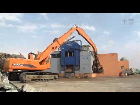 Shanghai Heavy Mining recommending, high quality German/Italy Scrap Shear & Baler