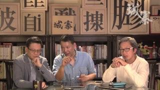 中美角力、習總大敗背後 - 04/12/18 「奪命Loudzone」長版本