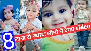 Cute😘 Babies Tiktok Videos | Funny Babies on Tiktok.#cutebaby #tiktokcutebabygirl
