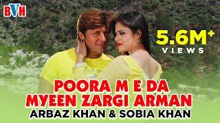 Download Pashto New Film song ZAKHMOONA - Poora M e Da Myeen Zargi Arman By Arbaz Khan and Sobia Khan MP3 song and Music Video