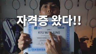 YONEX STRING TEAM LICENCE / 요넥…