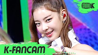 [K-Fancam] 있지 리아 직캠 'Not Shy' (ITZY LIA Fancam) l @MusicBank 200911