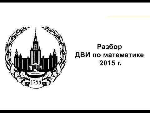 Дистанционные курсы СУНЦ МГУ (платные) — СУНЦ МГУ