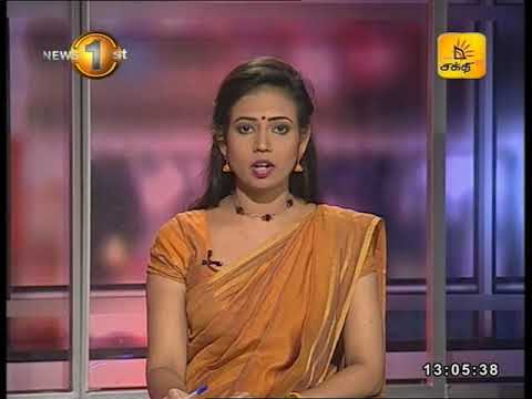 News 1st Lunch time Shakthi TV 1PM 10th October 2017