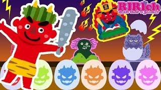【鬼】たまごのおもちゃアニメ りりちゃんねるの動画では たまごのおも...