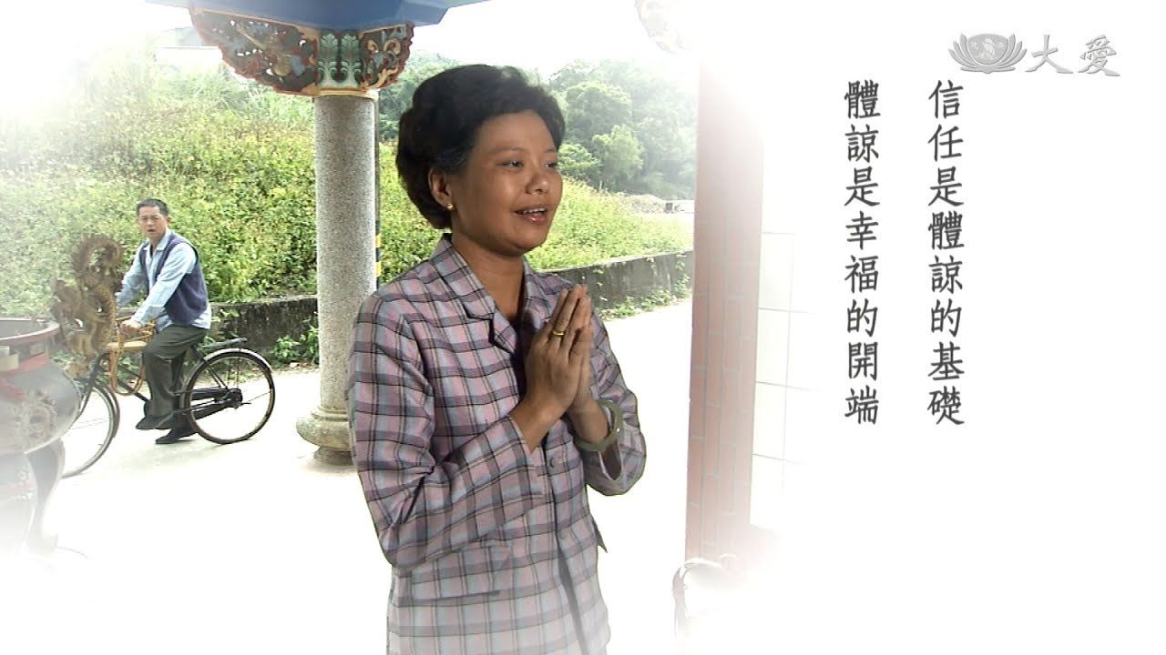 [幸福好簡單] - 第26集 / Simple Happiness - YouTube