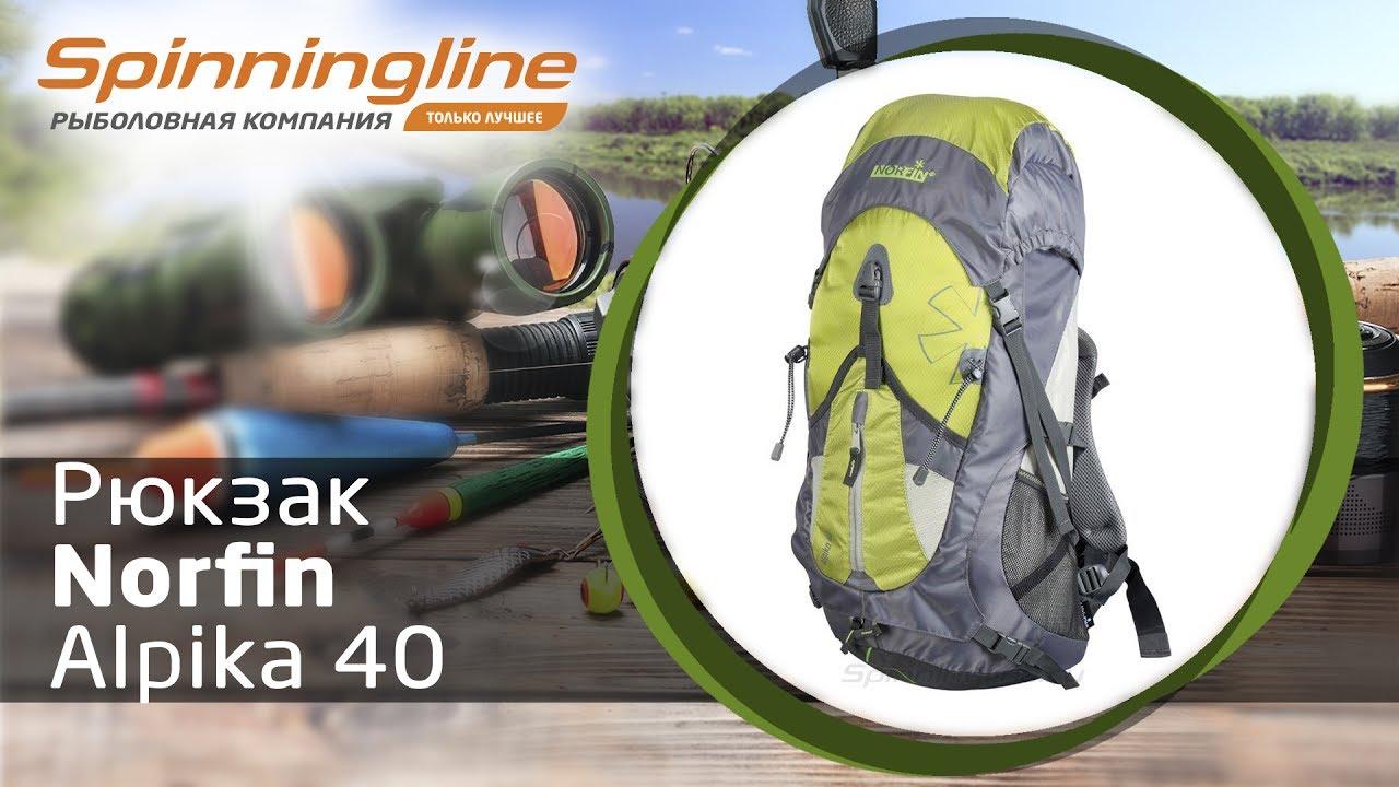 Обзор рюкзака Bobby XD Design, Доставка по Украине 0688903946 .