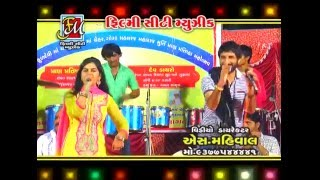 Amaro Damro Phool No Gajaro | DJ Mix | Gaman Santhal Song | Gujarati Live Garba | Full Video Songs