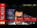 Watch Eye Iwatch full movie
