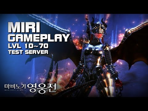 Mabinogi Heroes (Vindictus) – Miri Gameplay (Lvl 10~70) – Test Server – F2P – KR