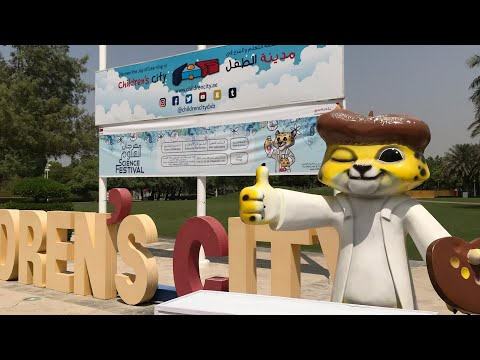 (Children's City) نهار معانا في مدينة الطفل Tour In Dubai
