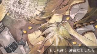 [Rin,Len] Hitotsu no chikai yo, Eien no uta to nare [Vocaloid]