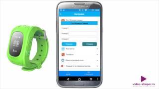 Інструкція до дитячих годинах Smart Baby Watch