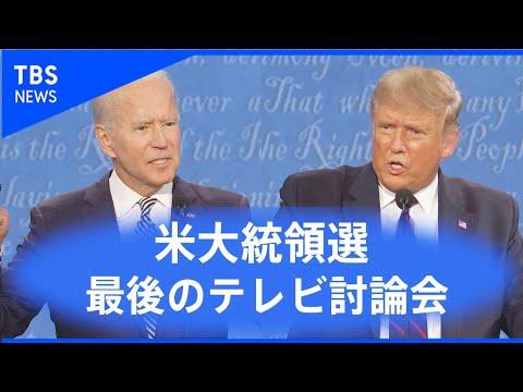 先頭車のデザイン一新 JR東海が改良型リニア公開【Nスタ】 from YouTube · Duration:  33 seconds