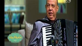 #صاحبة السعادة | عزف منفرد لأغنية حرمت أحبك على ألة الأكورديون لفاروق محمد حسن