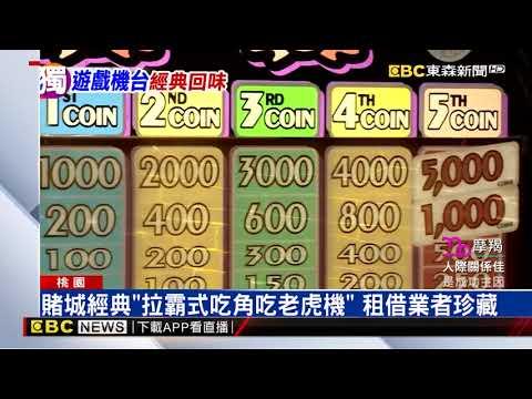 雪豹MA14全燈獎小瑪莉火車送燈 -存錢神器-*全新特價1台3500元