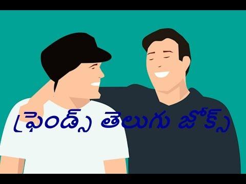 Telugu Jokes || Friends Funny Jokes|| Telugu Comedy Jokes|| Telugu Friends  Jokes|| Kratika Tv