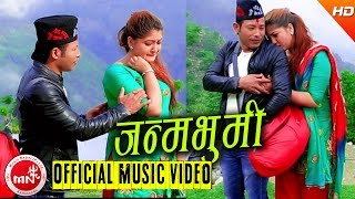 New Nepali Lok Dohori 2016/2073 | Janma Bhumi - Birbal Dhakal & Binda Pariyar | Shital Music Centre