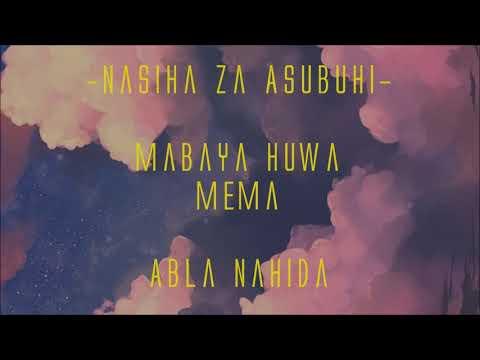 Mabaya Huwa Mema