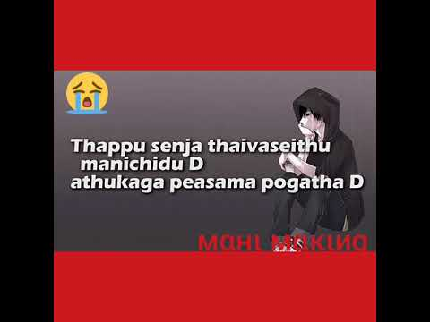 Unna Mattum Tha Na Nanachirupa,😭😭