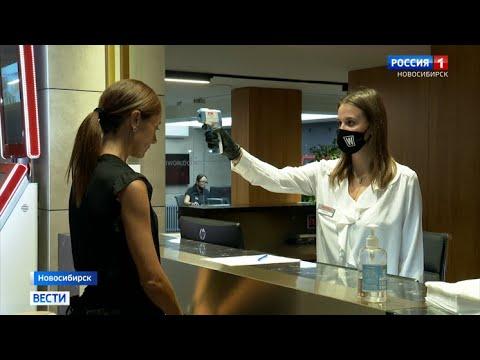 Фитнес-центры и спортивные залы снова готовы принимать посетителей в Новосибирске