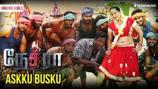 Making of Askku Busku | Nethraa Movie Song | Vinay, Venkatesh, Srikanth Deva | Trend Music