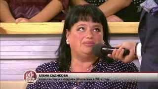 """Выксунка в передаче """"Пусть говорят"""" (26.10.2015)"""""""