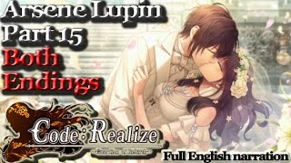 Code: Realize - Lupin Route Part 15 - Both endings (full English narration)(PS Vita)