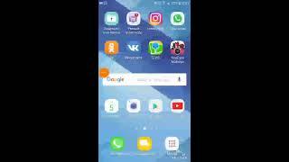 Как удалить учетную запись Google с телефона Samsung Galaxy A3 2017 без потери данных
