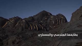 Red Sea Project - Saudi Arabia