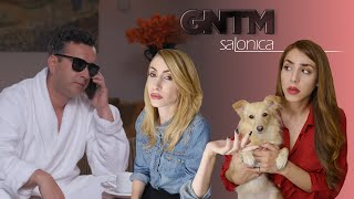 GNTM: Auditions Θεσσαλονίκης 👠| GirlsNextDoor