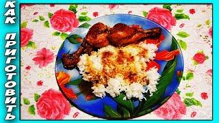 Как Приготовить Очень Вкусную Курицу в Медово-Соевом Соусе. Просто, Быстро, Легко и Недорого.