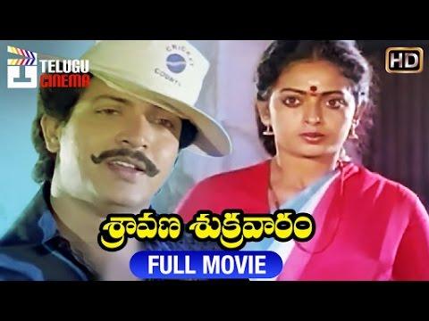 Sravana Sukravaram Telugu Full Movie | Seeta | Nizhalgal Ravi | Aadi Velli | Telugu Cinema