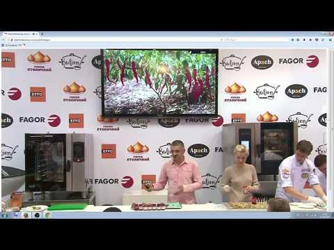 О ферментации от HolyShit!Pepper . Fontegro Expo 2017 .