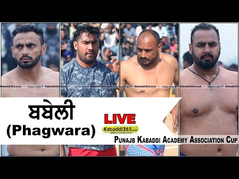 🔴 [Live] Babeli (Phagwara) Punjab Kabaddi Academy Association Cup 15 Feb 2018